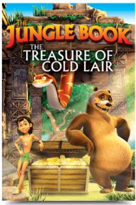 Jungle Book SMG