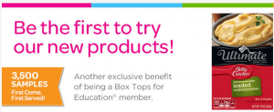 Box Tops free sample