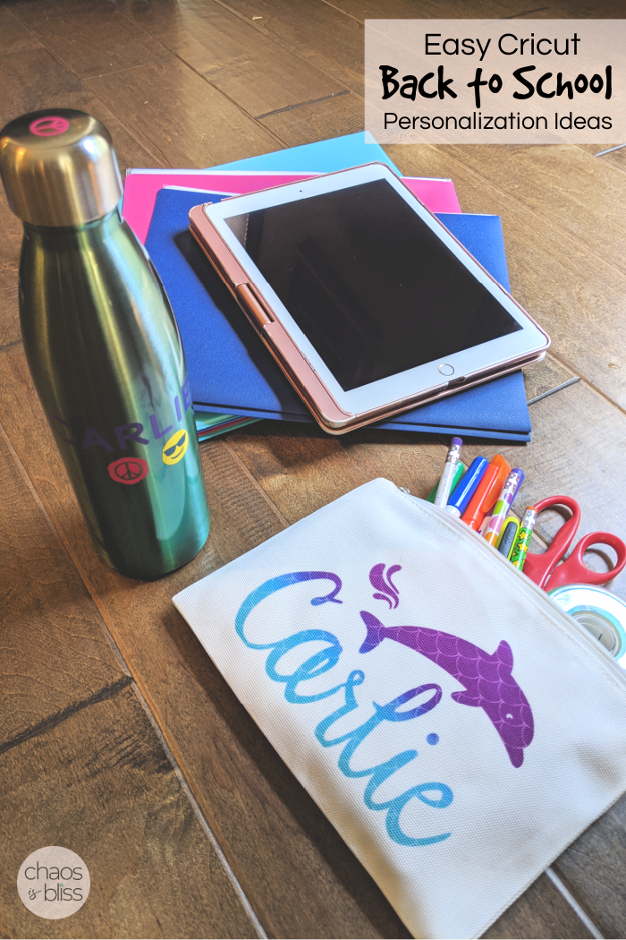 Life this summer has been less than easy for many, but if you have school-age kids I've got two easy Cricut back to school personalization ideas sure to bring a smile to your child's face!